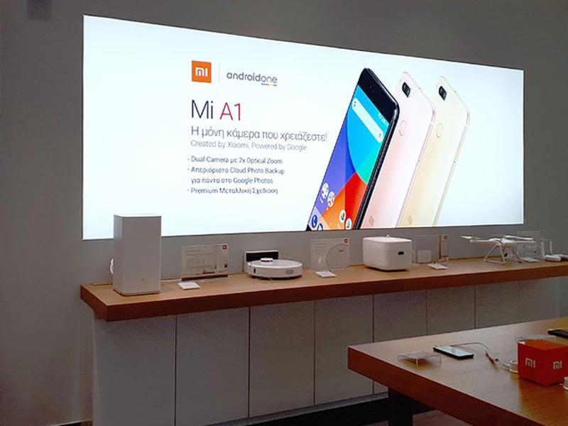 Εντοιχισμένο LB Multiplo Κατάστημα Xiaomi