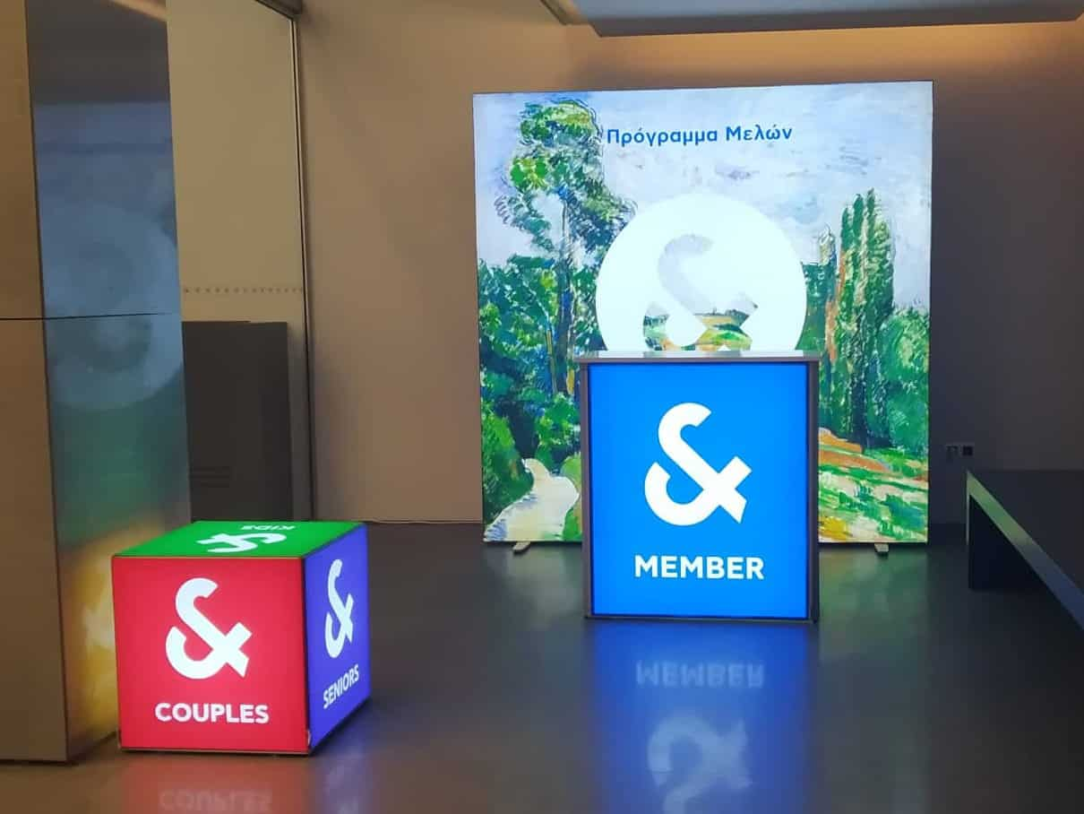 Promotion Booth Multiplo, Μουσείο Γουλανδρή