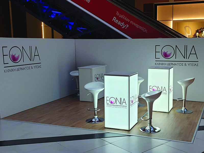 Promotion Booth Multiplo, Eonia