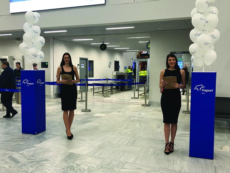 Πυλώνες Multiplo, Fraport