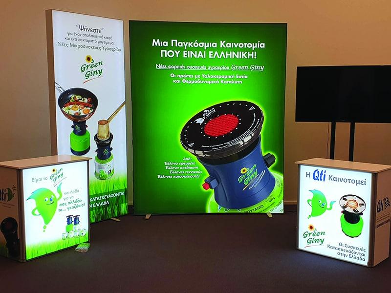 Promotion Booth Multiplo, QTI