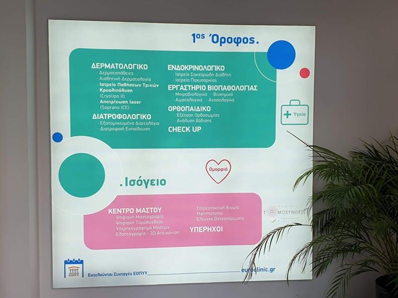 Euroclinic Lightbox